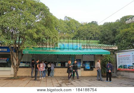 GUILIN CHINA - NOVEMBER 16, 2016: Unidentified people buy admission for Seven Star Scenic Area.