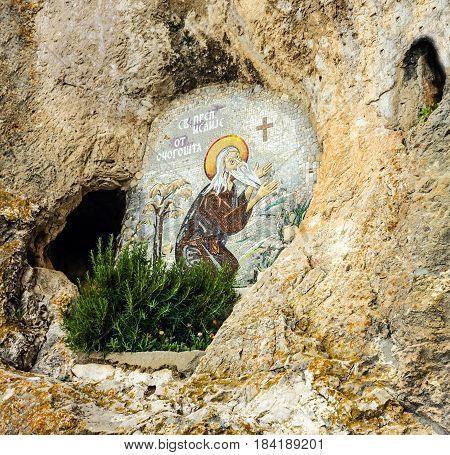 Ostrog, Montenegro - April 4, 2017: Montenegro landmark - Serbian Christian monastery Ostrog.