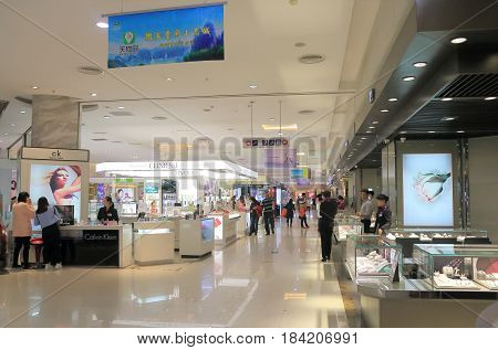 GUILIN CHINA - NOVEMBER 16, 2016: Wei Xiao Tang Nico Nico Do department store. Wei Xiao Tang Nico Nico Do department store is the biggest department store in Guilin.