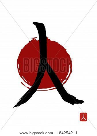 Hieroglyph Japan translate - HUMAN. Japan sun background. vector japanese symbols on white background. Hand drawn Japan hieroglyph. Ink brush calligraphy
