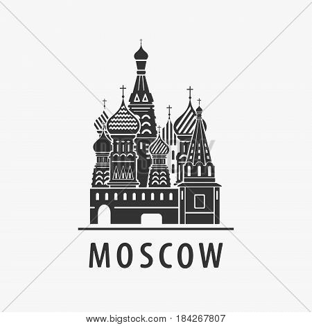 Cathedral Moscow Vector Symbol eps 8 file format