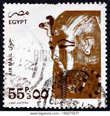 EGYPT - CIRCA 1993: a stamp printed in Egypt shows Funerary Mask of King Tutankhamen circa 1993