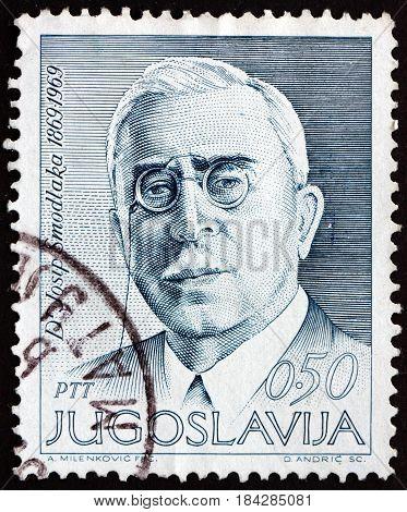 YUGOSLAVIA - CIRCA 1969: a stamp printed in Yugoslavia shows Josip Smodlaka Politician and Journalist circa 1969