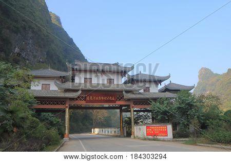 YANGSHOU CHINA - NOVEMBER 18, 2016: Yulong river scenic area entrance gate.