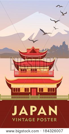 Vector vertical illustration of japan holy temple on the shore of water on a background of a mountain vintage poster