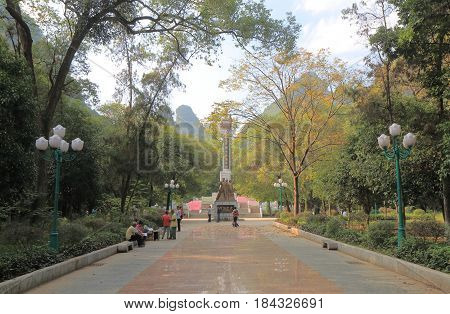 YANGSHOU CHINA - NOVEMBER 18, 2016: Unidentified people visit Yangshou Park.