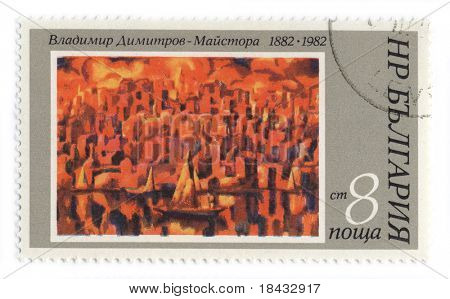 BULGARIA - CIRCA 1982: A stamp printed in BULGARIA shows paint by V. Dimitrov-Maistora circa 1982.