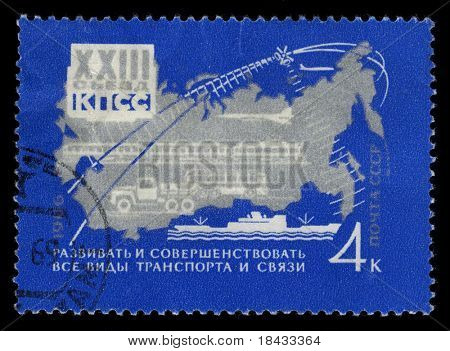 USSR - CIRCA 1969: A stamp printed in USSR shows image of the dedicated to the Twenty-Third Congress of the CPSU circa 1969.