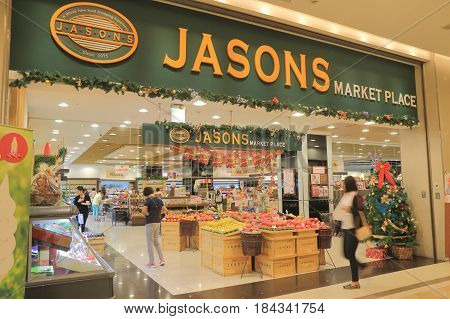 KAOHSIUNG TAIWAN - DECEMBER 14, 2016: Unidentified people visit Jasons. Jasons is a Singaporean high end chain supermarket.