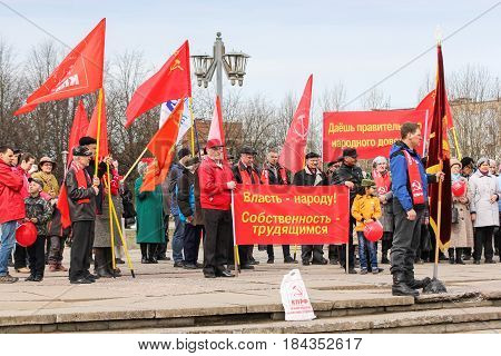 Kirishi, Russia - 1 May, People at the rally on May 1,1 May, 2017. People at the May demonstration and rally in the Russian provincial government.
