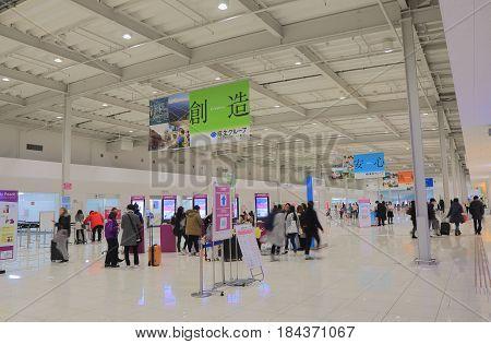 OSAKA JAPAN - DECEMBER 16, 2016: Unidentified people travel at Kansai international airport.