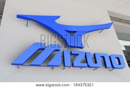 KAOHSIUNG TAIWAN - DECEMBER 13, 2016: Mizuno. Mizuno is a Japanese apparel company specialising sportswear and equipments.