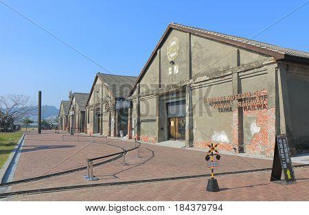 KAOHSIUNG TAIWAN - DECEMBER 13, 2016: Unidentified people visit Humasen Museum of Taiwan Railway. Humasen Museum of Taiwan Railway is located within the Pier 2 Art Center.