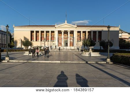ATHENS, GREECE - JANUARY 19 2017:  Amazing view of University of Athens, Attica, Greece