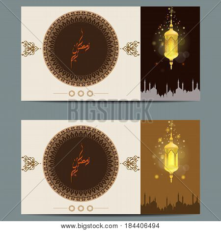 Ramadan Kareem greeting card design with circle ornament and cute arabic calligraphy which translation is Holy Ramadan.