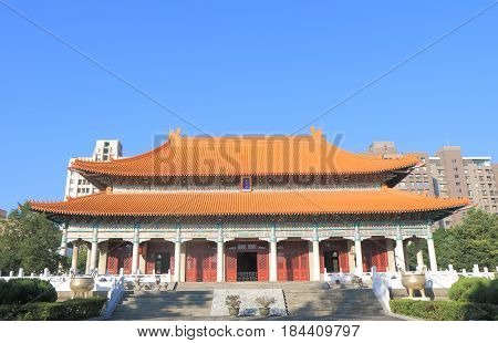 Historical architecture of Martyrs shrine in Taichung Taiwan