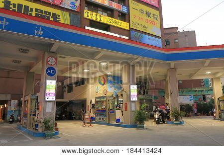 TAICHUNG TAIWAN - DECEMBER 9, 2016: Unidentified people buy petrol at CPC petrol station. CPC is a state-owned petroleum, natural gas, and gasoline company in Taiwan.