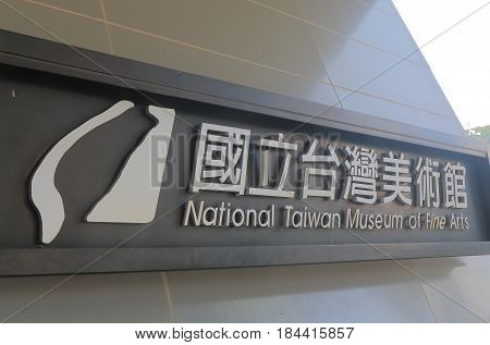 TAICHUNG TAIWAN - DECEMBER 10, 2016: National Taiwan museum of fine arts. National Taiwan museum of fine arts is the first and the only national grade fine arts museum in Taiwan.