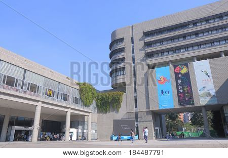 TAICHUNG TAIWAN - DECEMBER 10, 2016: Unidentified people visit National museum of Natural Science. National museum of Natural Science is one of the most popular tourist attractions.