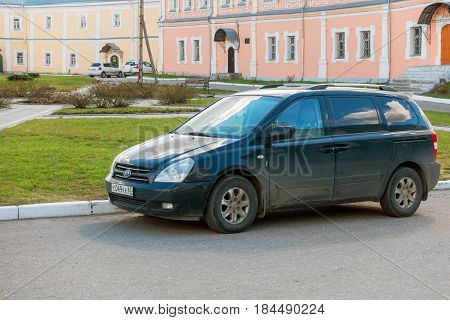 Smolensk, Russia - April 24, 2017: Kia Carnival parked on the street of Smolensk Old City.
