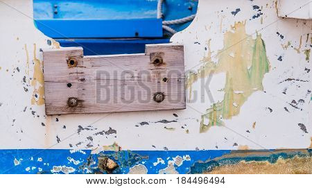 Closeup of engine mount plate of a small fishing boat