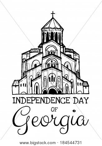 Independence day of Georgia. Poster with hand-drawn sketch of Holy Trinity Cathedral.