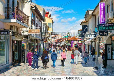 Ohrid Shopping Street, Macedonia