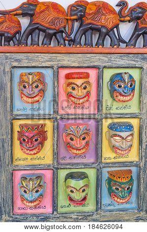 The Masks Of Sri Lanka