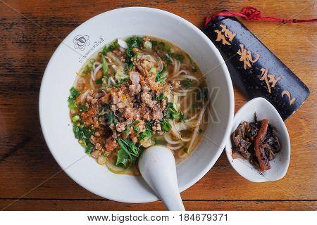 Doimaeslong , Chiang Rai - Nov 11 - Chinese food Yunnan cuisine rice noodle in thailand.