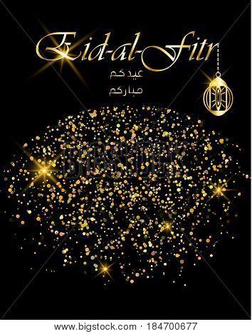 Eid Al Fitr greeting card. Muslim traditional holiday. Golden vector illustration.
