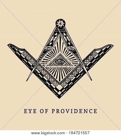 All-seeing eye of providence. Masonic square and compass symbols. Freemasonry pyramid engraving logo, emblem. Illuminati vector illustration.