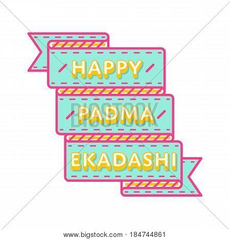 Happy Padma Ekadashi day emblem isolated vector illustration on white background. 4 july indian religious holiday event label, greeting card decoration graphic element