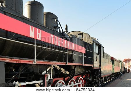 Moscow, Russia - April 1.2017. EM locomotive that says - we defeated - in Museum of History of a Railway Transport Development