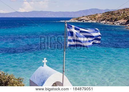 Greek National Flag Seascape