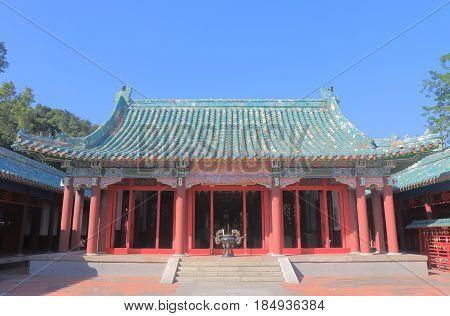 Koxing Ancestral Shrine in Tainan Taiwan. Koxing Ancestral Shrine is a family shrine built in 1663 by Zheng Jing.