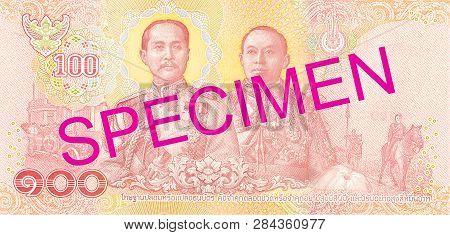 A New 100 Thailand Baht Note Reverse Specimen