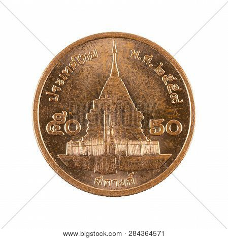 50 New Thai Satang Coin (2018) Reverse Isolated On White Background