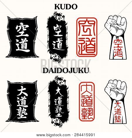 Vector Hieroglyphic Inscription In A Traditional Japanese Frame. Hieroglyphs - Kudo - Way Of Open He