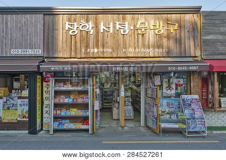 Jeonju, South Korea - September 2018: Local Stationery Store In Jeonju Hanok Village, Popular Touris