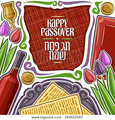 Vector Poster For Passover Holiday With Copy Space, Decorative Frame With Illustrations Of Flat Brea