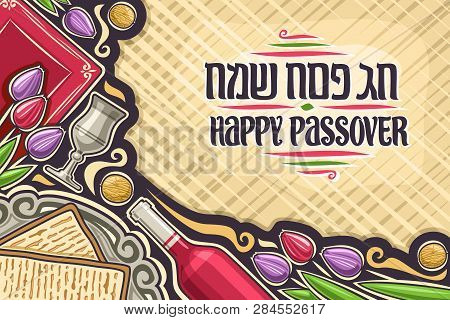 Vector Greeting Card For Passover Holiday With Copy Space, Decorative Invitation With Illustrations