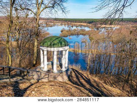 Old Gazebo In A Picturesque Location At Sunny Spring Day. Sedniv, Chernihiv Region, Ukraine