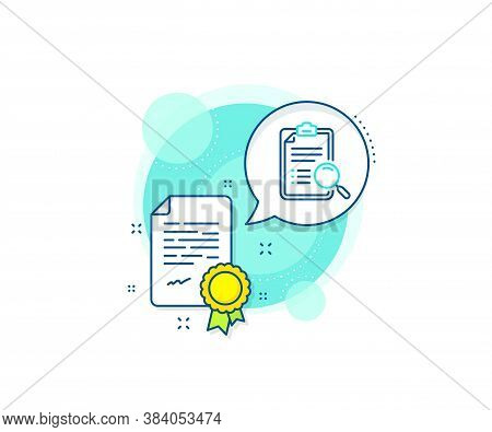 Find Document Sign. Certification Complex Icon. Search Analysis Line Icon. Magnify Glass. Certificat