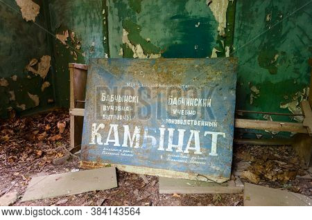 Signboard In Premises Of Abandoned School In Exclusion Zone Of Chernobyl Nuclear Power Plant, Belaru
