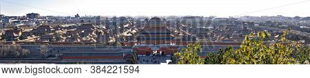 Panoramic View Of The Forbidden City From The Hill. The Gate Of Divine Might. The Tablet Translation