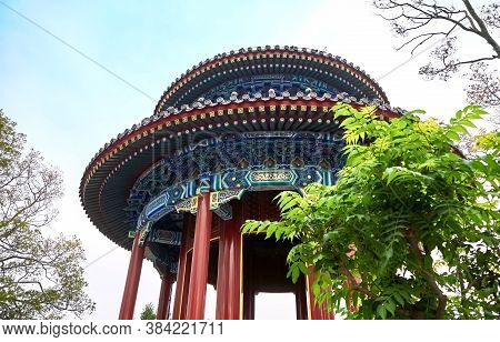 Round Roof Of Pavilion In Jingshan Park (beijing). Traditional Chinese-style Pavilion On A Hill Agai