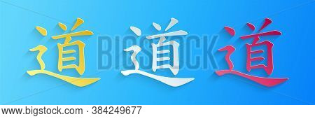 Paper Cut Chinese Calligraphy, Translation Dao, Tao, Taoism Icon Isolated On Blue Background. Paper