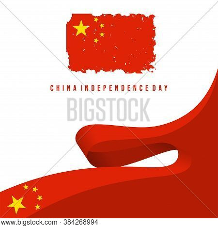 China Independence Day Design With Grunge China Flag Vector Illustration