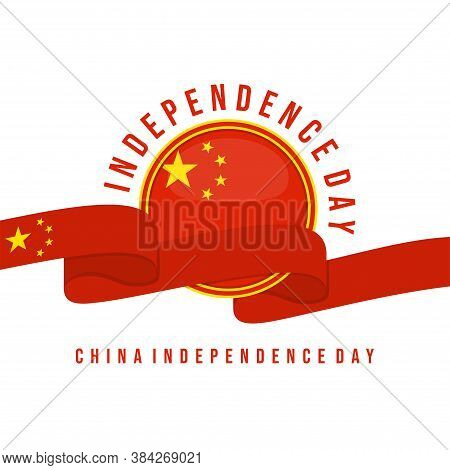 China Independence Day Design With China Flag Emblem And Ribbon Vector Illustration.