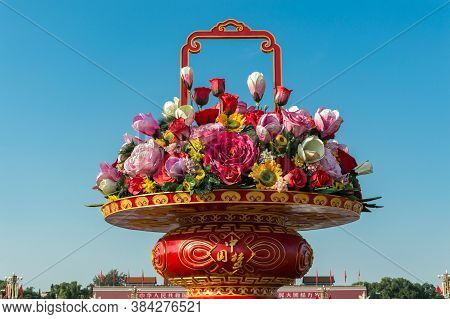 Beijing / China - September 27, 2014: Huge Flower Display Set Up In Tiananmen Square To Celebrate Th